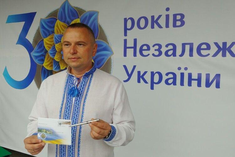 У центрі Луцька «Укрпошта» погасила марку до 30-річчя Незалежності України (Відео, фото)