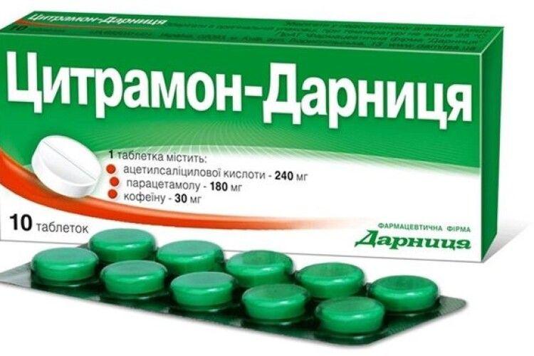 Фармацевтичну компанію оштрафували на 10 мільйонів гривень за копіювання упаковки препарату «Цитрамон-Дарниця»