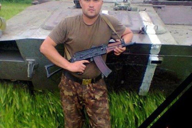 Уродженець Любешівщини віддав життя за Україну