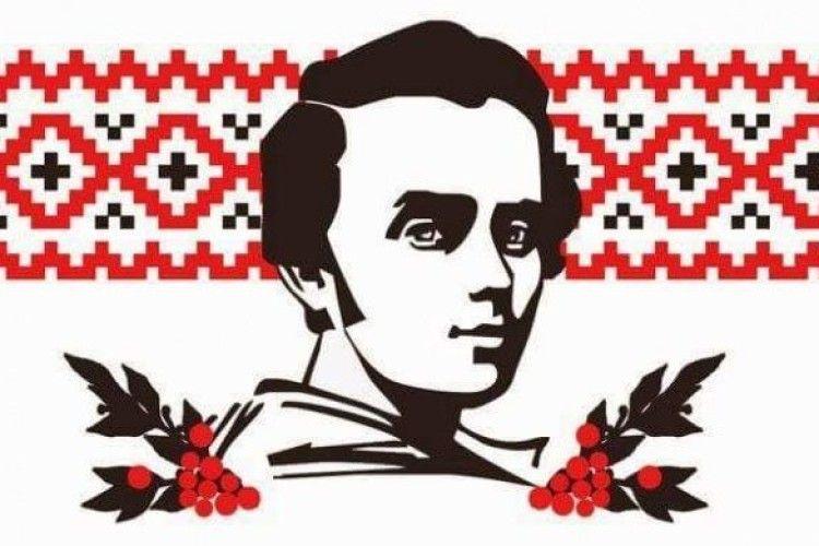 Шевченкове свято у луцькій бібліотеці (Відео)