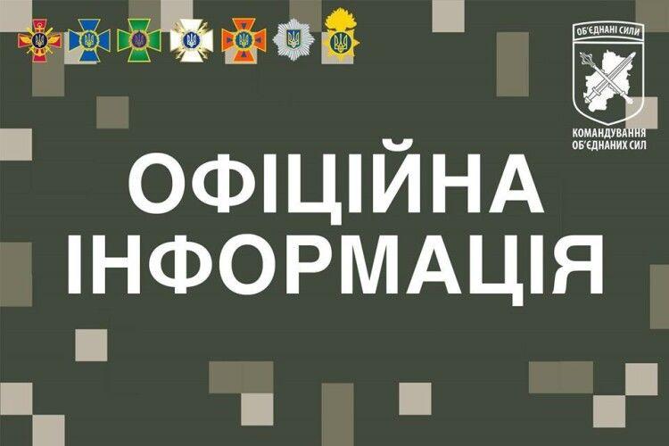 За добу на Донбасі був зафіксований тільки один постріл