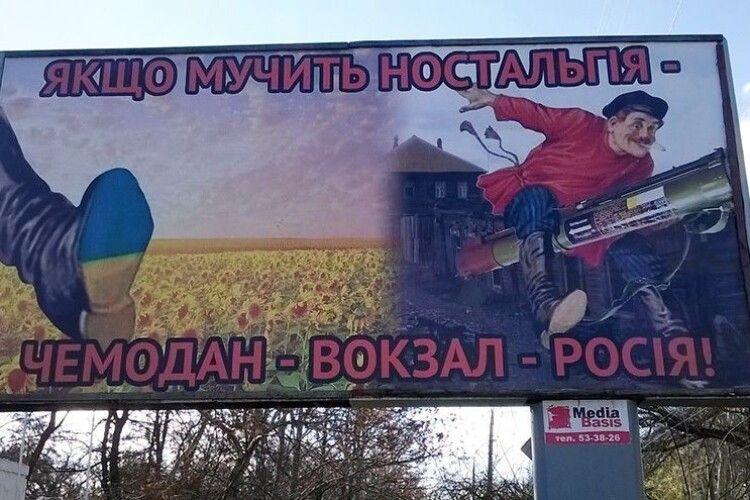 Чемодан, вокзал, Росія: Україна висилає російського консула в Одесі