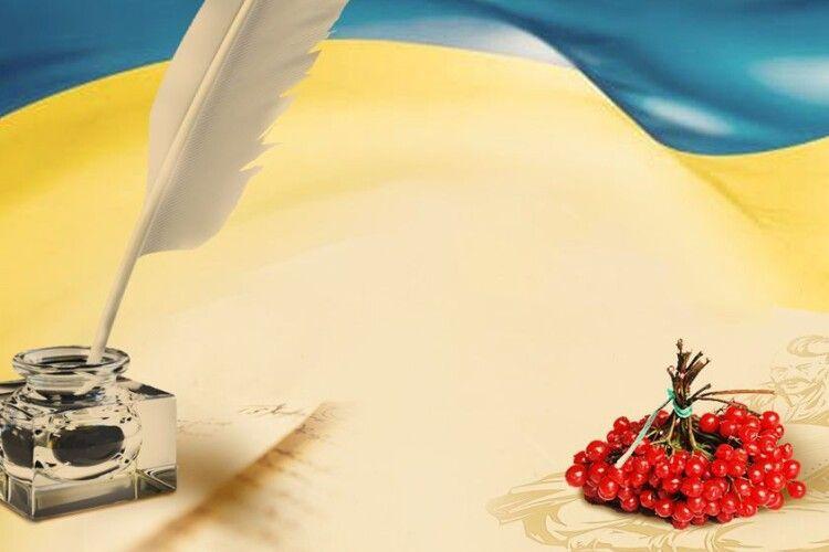 Волинська область увійшла у трійку областей з найбільшою кількістю знавців з української мови