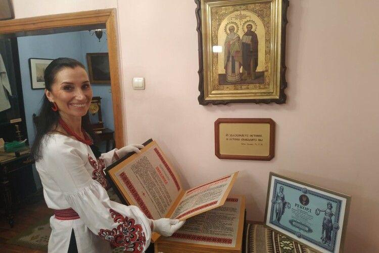 У Рівному готуються до оголошення рекорду Олени Медвєдєвої
