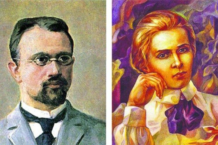 2021 рік «День» оголосив роком волинян Лесі Українки та Агатангела Кримського