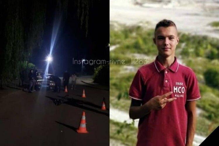 На Рівненщині за дивних обставин загинув 17-річний юнак. Покази свідків різняться (Відео)