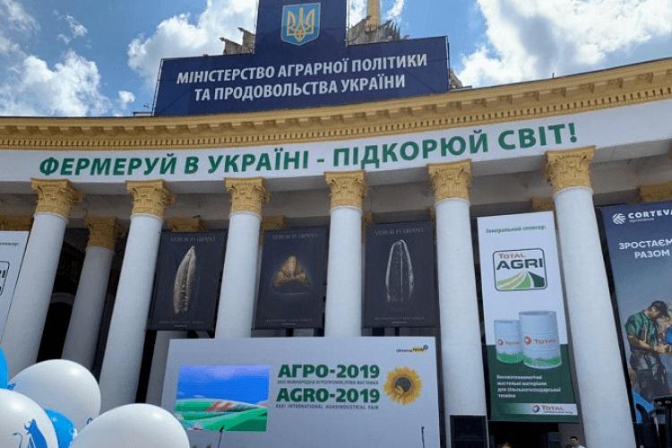 30 підприємств представляють Волинь на виставці «Агро-2019» у Києві