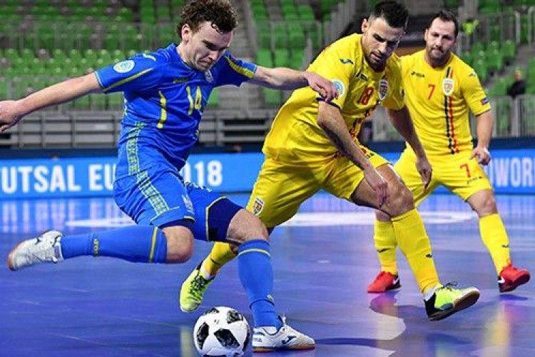 Хоч погано почали, але тричі утяли: Румунія – Україна – 2:3! (Відео)
