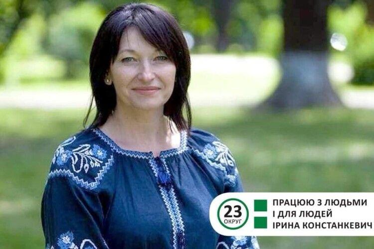 Ірина Констанкевич оголосила, що йде на вибори