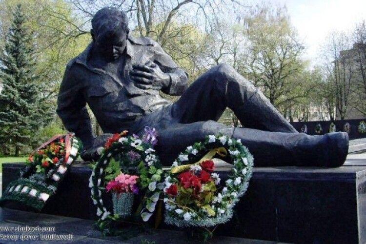 Відомо, як у Луцьку відзначать Дні пам'яті, примирення та перемоги над нацизмом у Другій світовій війні