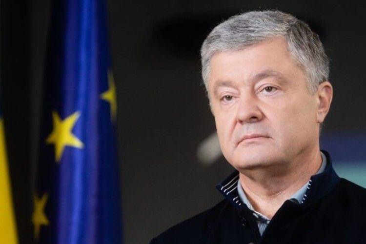 Коаліція «Слуг», ОПЗЖ і депутатів Коломойського руйнує безвіз із ЄС, - Порошенко