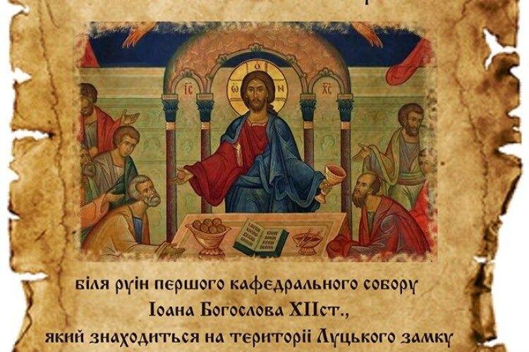 Завтра зранку служитимуть Божественну Літургію з нагоди престольного свята на руїнах найдавнішого храму Луцька