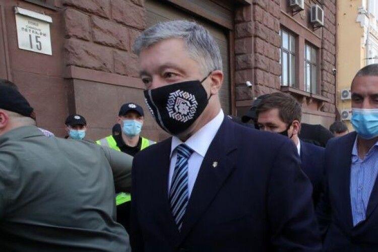 Офіс генпрокурора відкрив справу через можливе стеження за Порошенком