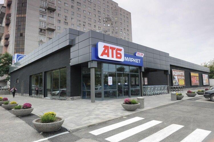 «АТБ» – для тебе: європейська якість за доступною ціною