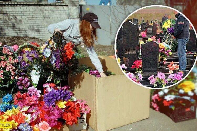 Рожищенський священик закликає не нести на кладовища штучні квіти