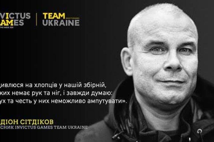 «Насправді нескорений не я, а моя дружина», – ветеран-гвардієць Родіон Сітдіков