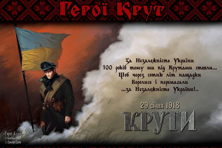 Завтра у Луцьку вшанують героїв