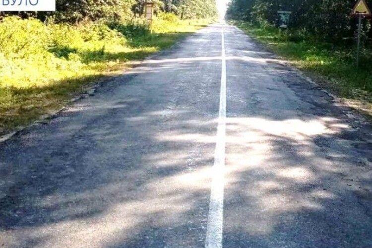 Показали, як змінилася дорога біля Шацька після ремонту
