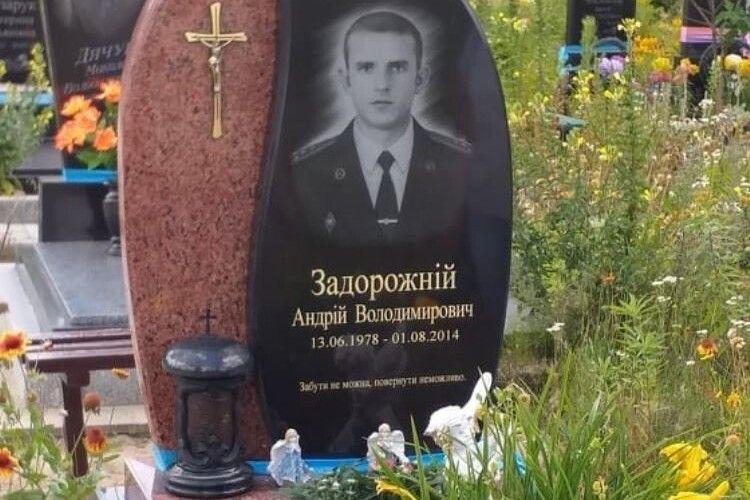 У 14-й бригаді вшанували загиблих побратимів