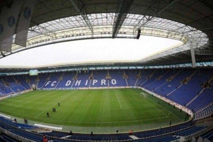 Збірна України проведе товариський матч у Дніпрі