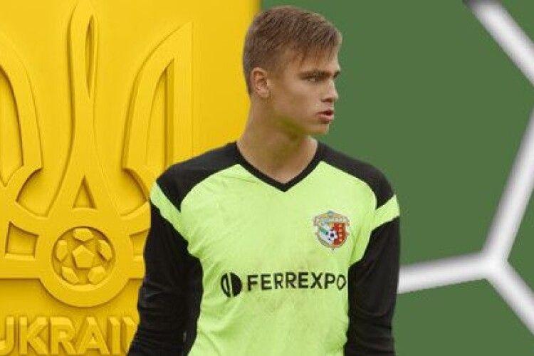 Про 16-річного воротаря сьогодні говорить вся Україна