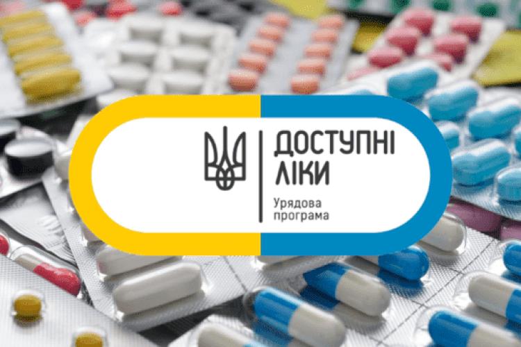 «Доступних ліків» стало більше