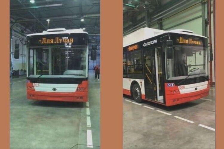 Луцьк отримає ще 4 тролейбуси (Відео)