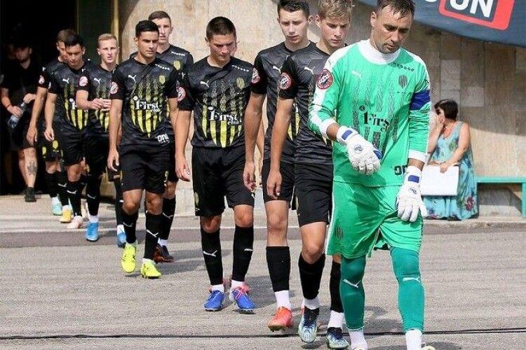 УАФ забороняє Руху грати в Тернополі, клуб може зникнути