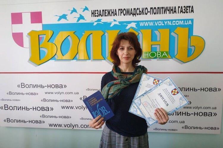 Журналістка «Волині» здобула дві нагороди на І конкурсі православної журналістики (Фото)