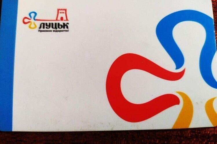 У Луцьку заблокують Е-квитки для проїзду у громадському транспорті
