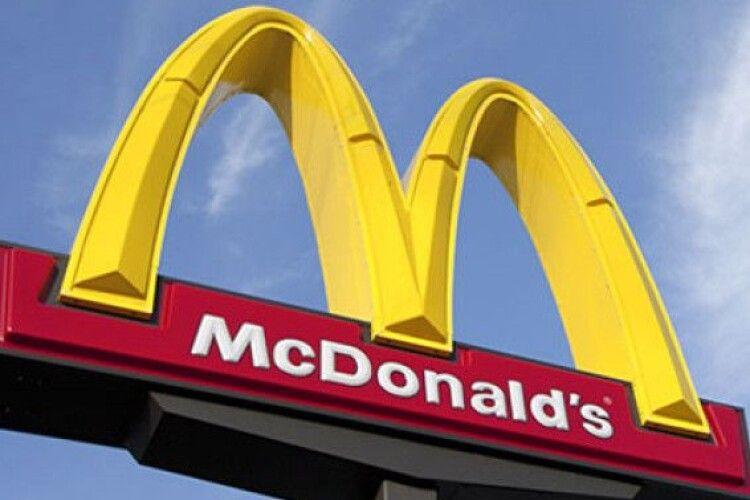 McDonald's у Луцьку може з'явитися до кінця року