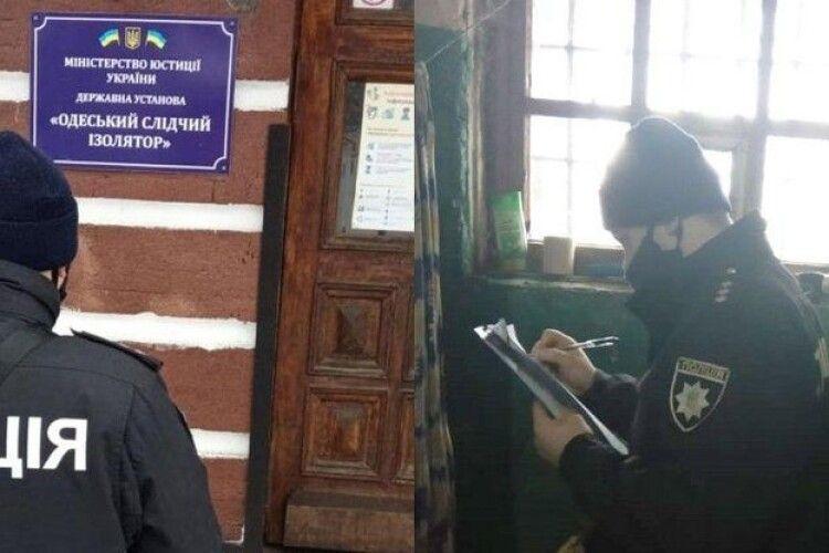 Троє ув'язнених із СІЗО змусили школярку передати їм понад 50 тис. грн