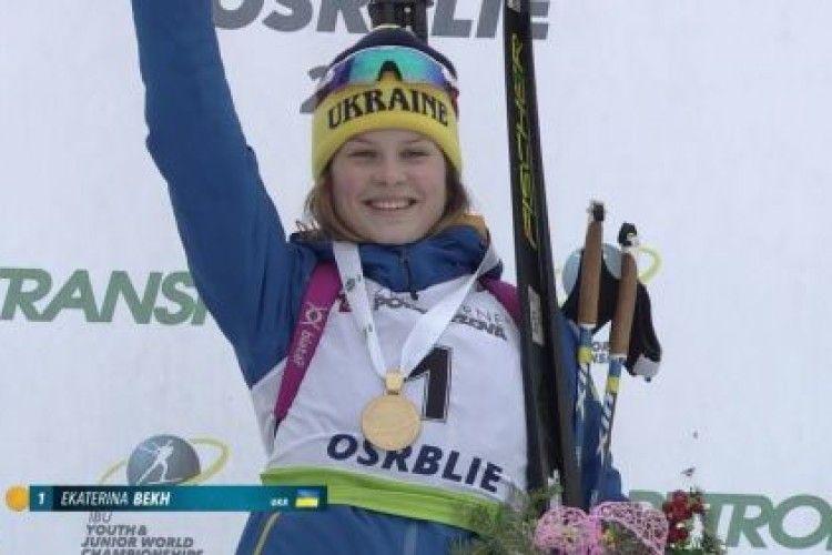 Українська юніорка Катерина Бех стала дворазовою чемпіонкою світу з біатлону