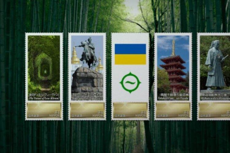 Український «Тунель кохання» потрапив на поштові марки в Японії