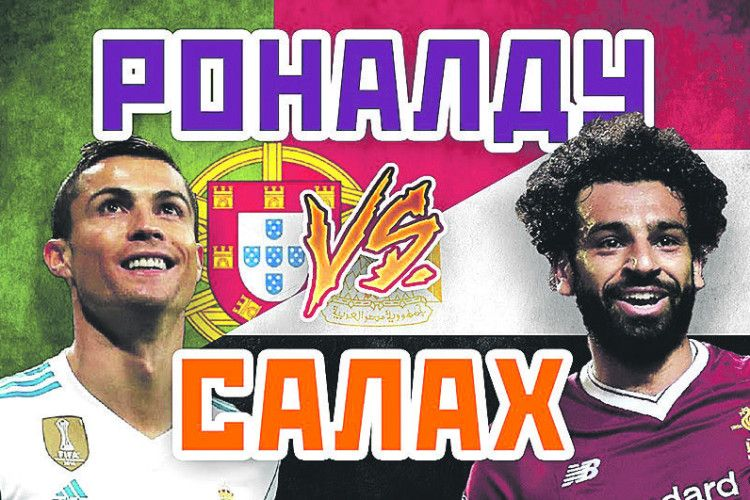 «Реал» — проти «Ліверпуля», Зідан — проти Клоппа, Роналду — проти Салаха!