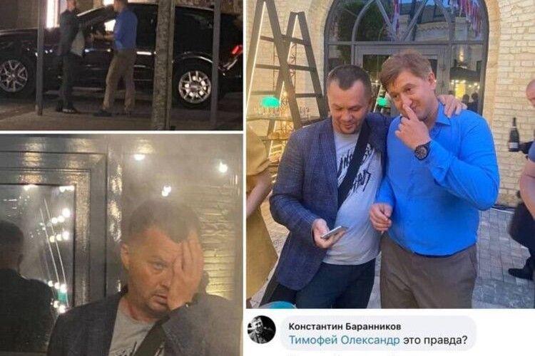 Медична допомога після удару Данилюка обійшлася Милованову у 5000 доларів