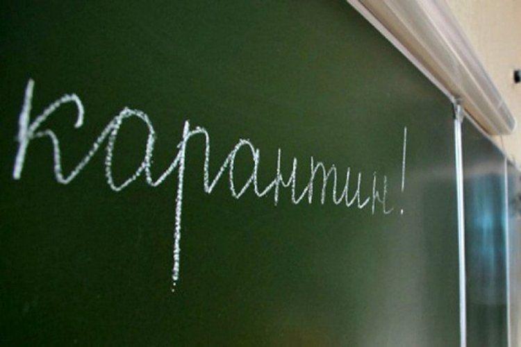 У ковельських школах № 3 та № 9 оголошено карантин