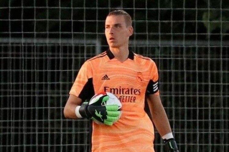 Лунін отримав капітанську пов'язку Реал Мадрида (Фото)