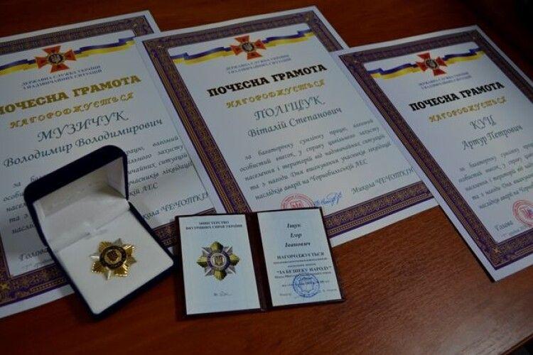Луцькі пожежники-ліквідатори аварії на ЧАЕС отримали  нагороди (Фото)
