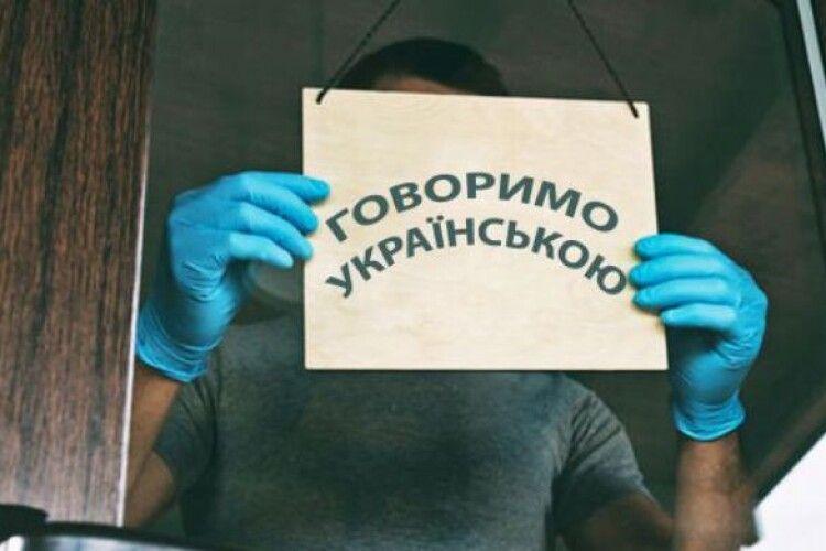У Києві невзяли нароботу дівчину, борозмовляла українською