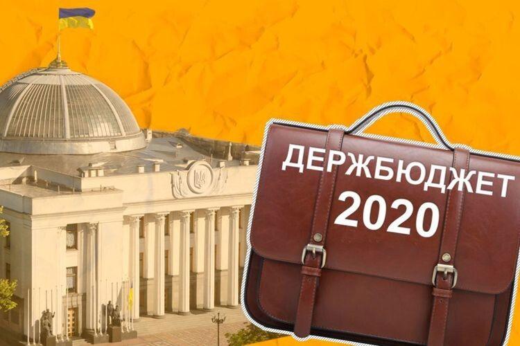 Зеленський обіцяв «кінець епохи бідності». Ачому вбюджеті2020цього небачимо?