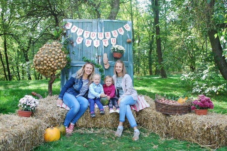 У Рівненському зоопарку відвирувало «Картопляне свято» (фото)