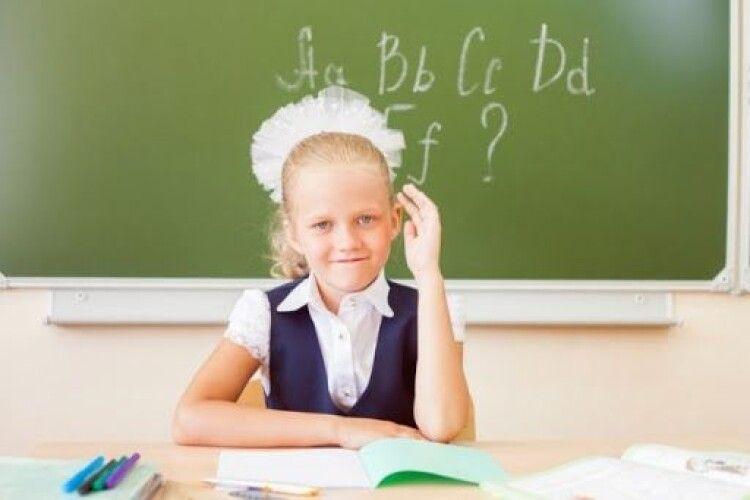 У Ківерцівській громаді заяву у школу та садок можна подати онлайн