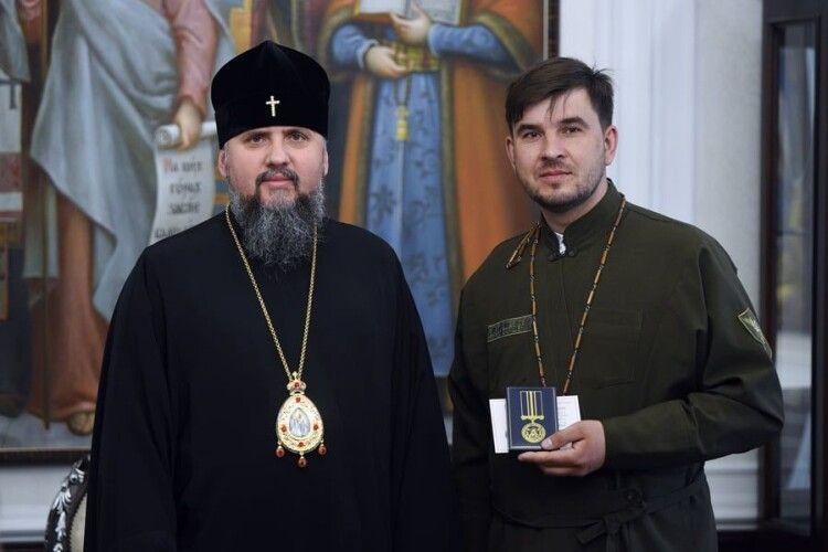 Епіфаній нагородив медаллю капелана луцьких нацгвардійців (Фото)