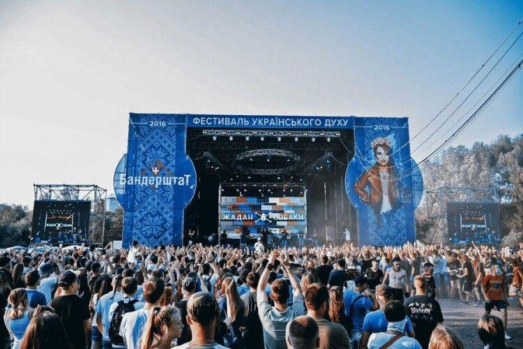 Волинський фестиваль зайняв 1 місце в рейтингу програми УКФ «Знакові події»