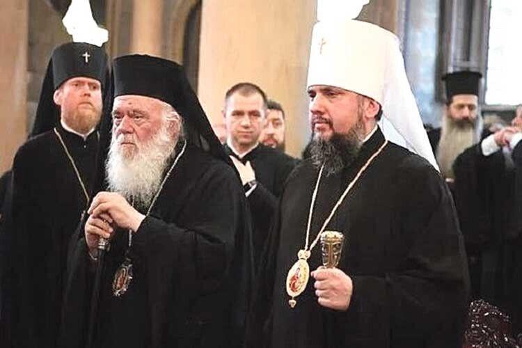 Елладська церква надіслала ПЦУ офіційний лист про визнання