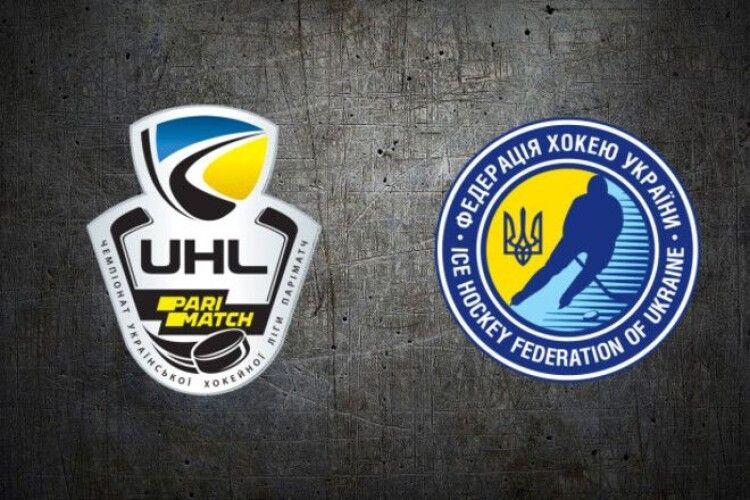 Офіційно: УХЛ і ФХУ домовились спільно проводити хокейний чемпіонат України