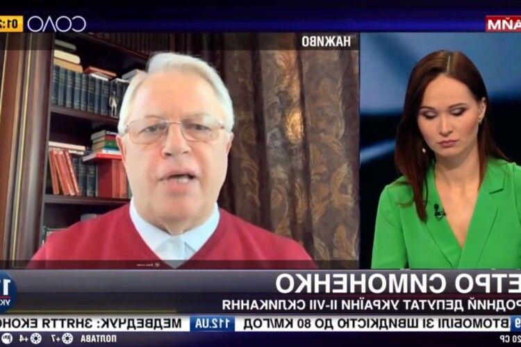 «Онлайн-уроки роблять з українських школярів юних путінців», – ЗМІ (Відео)