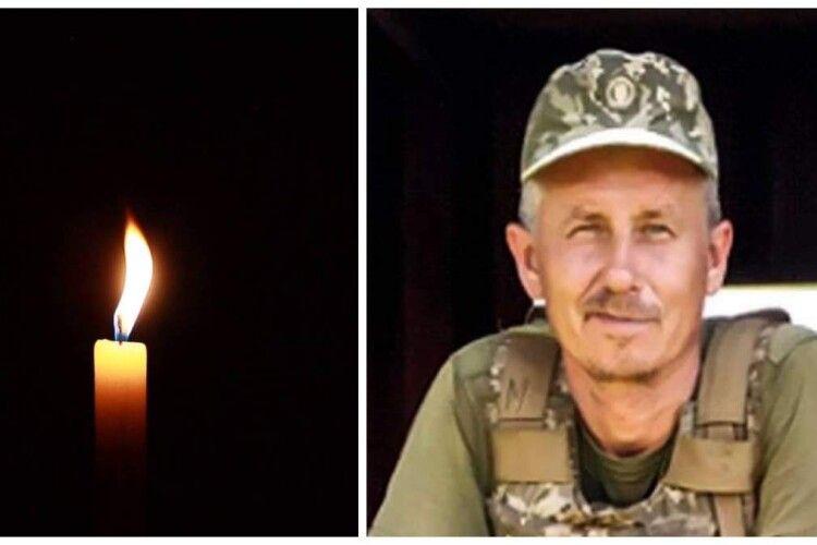 Залишилися дружина і двоє дітей. Стало відоме ім'я військового, який загинув на Донбасі 26 вересня