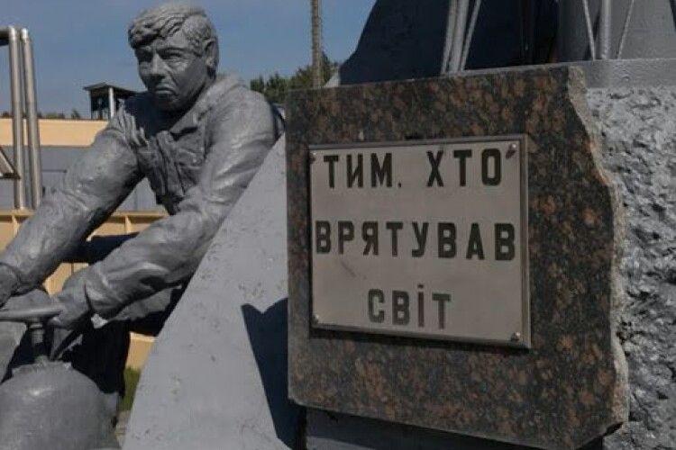 Держава заборгувала маневицьким «чорнобильцям» понад 590 тисяч гривень